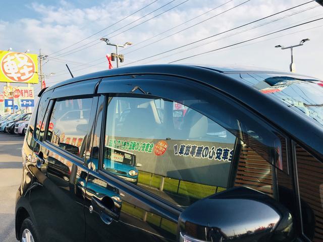 「日産」「デイズ」「コンパクトカー」「群馬県」の中古車54