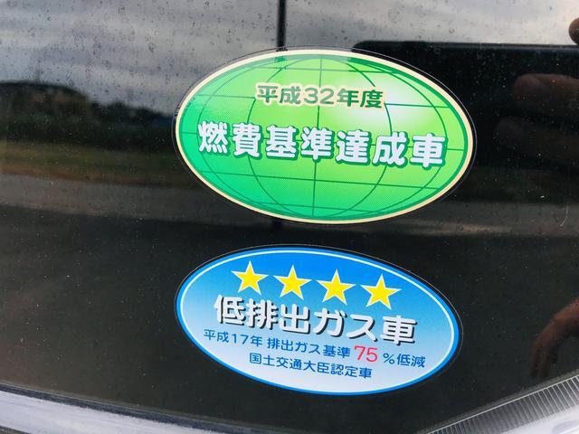 「ホンダ」「N-BOX」「コンパクトカー」「群馬県」の中古車48