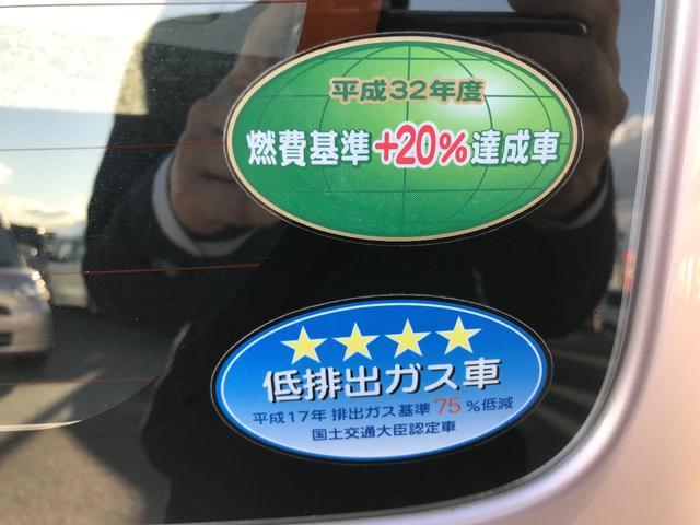 L スマートアシスト・純正CD・キーレス(42枚目)