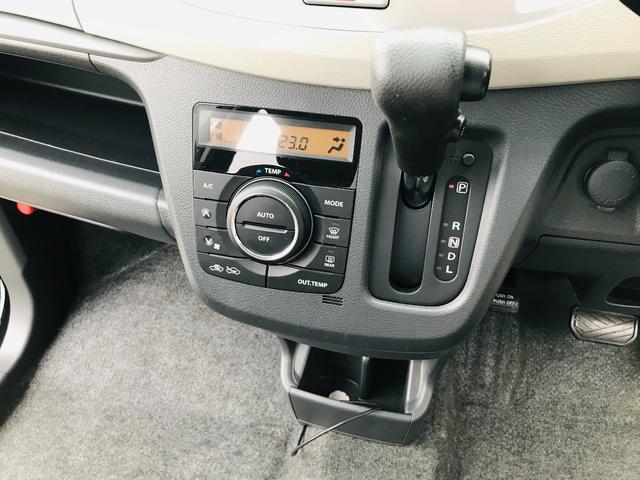 「スズキ」「ワゴンR」「コンパクトカー」「群馬県」の中古車24