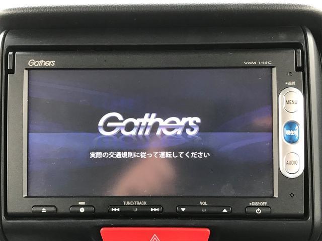 「ホンダ」「N-BOX」「コンパクトカー」「群馬県」の中古車22