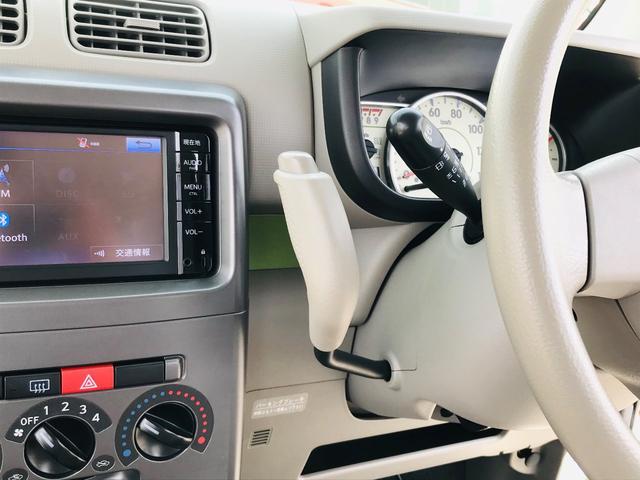 「トヨタ」「ピクシススペース」「コンパクトカー」「群馬県」の中古車25