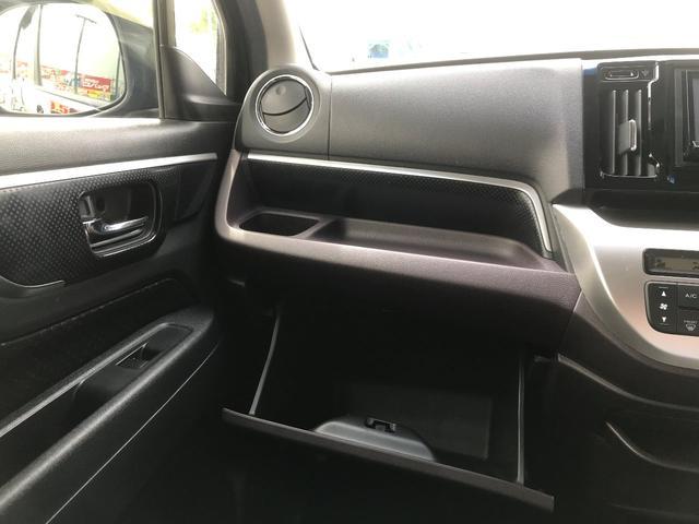 「ホンダ」「N-WGNカスタム」「コンパクトカー」「群馬県」の中古車24