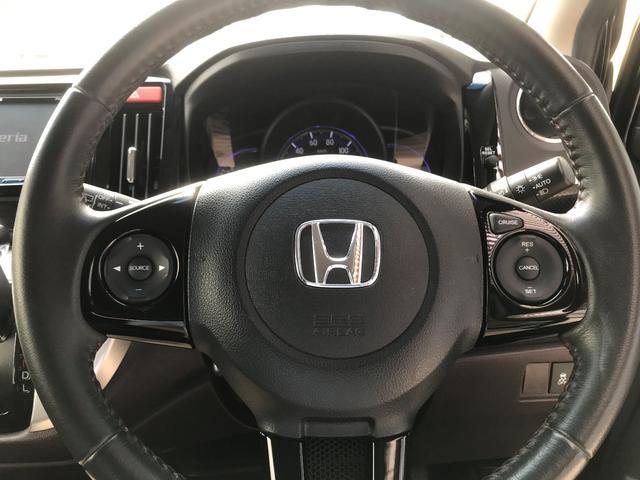 「ホンダ」「N-WGNカスタム」「コンパクトカー」「群馬県」の中古車31