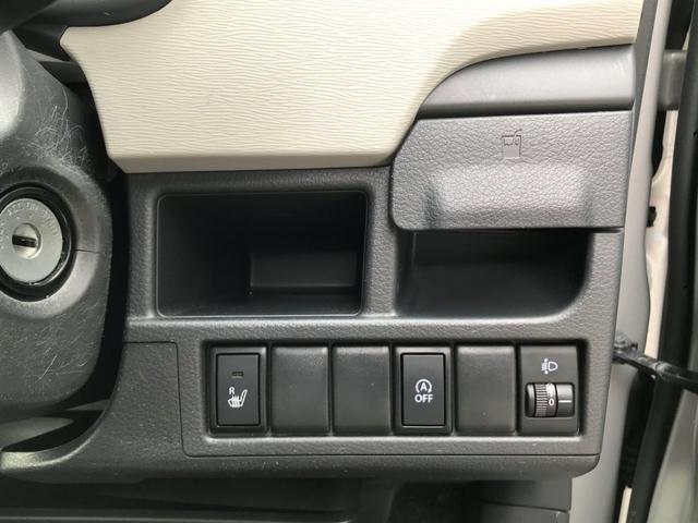 「スズキ」「ワゴンR」「コンパクトカー」「群馬県」の中古車26