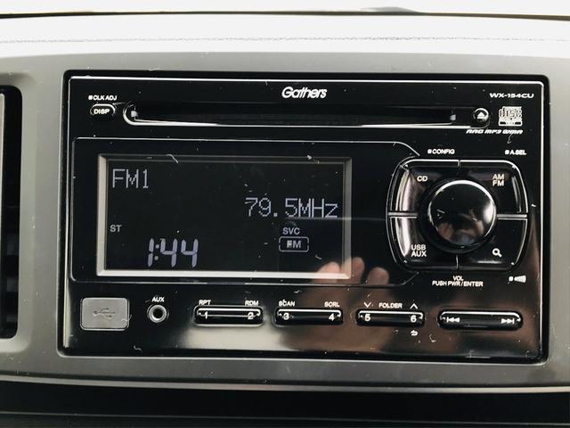 「ホンダ」「N-ONE」「コンパクトカー」「群馬県」の中古車11