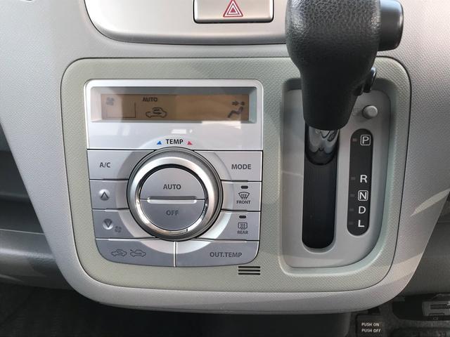 「マツダ」「AZ-ワゴン」「コンパクトカー」「群馬県」の中古車23