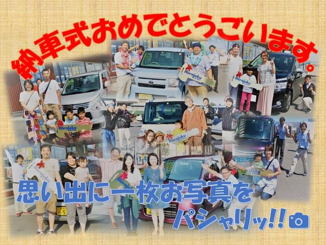 Jメモリーナビ・ETC・バックモニター(20枚目)