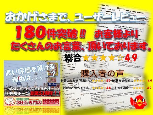 カスタムターボR(14枚目)