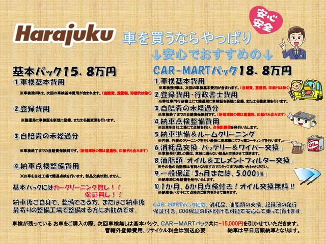 X 純正メモリーナビ・CD・ワンセグ(17枚目)