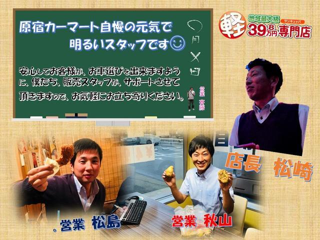 FX アイドリングストップ・キーレス・純正CD(19枚目)