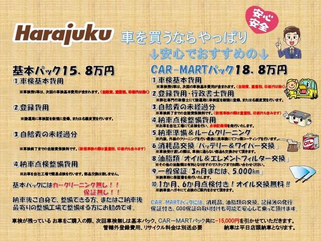 スタイルX メモリーナビ・CD・ワンセグ(17枚目)