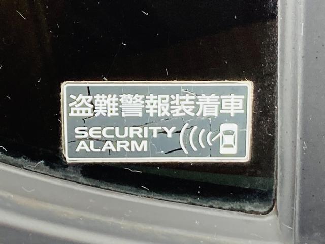 S メモリーナビ・Bluetooth(44枚目)