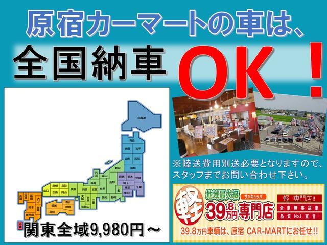 F エコアイドル・キーレス(2枚目)