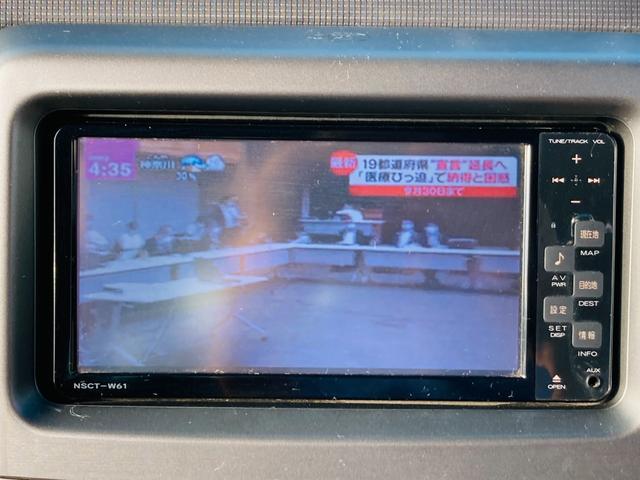 カスタム X メモリーナビ・CD・ワンセグ・バックカメラ・ETC(11枚目)