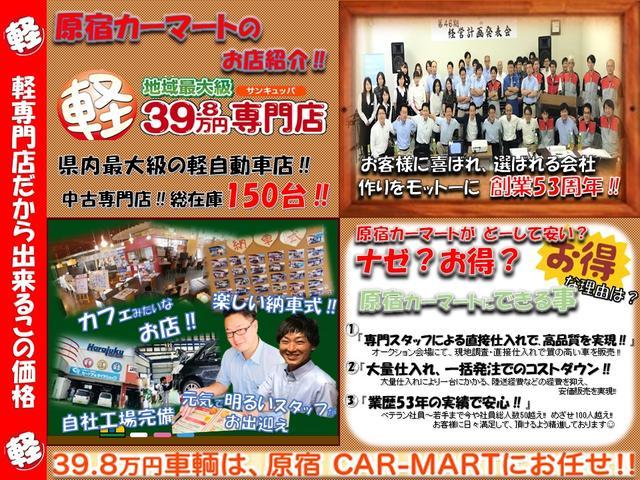 カスタム X メモリーナビ・CD・ワンセグ・バックカメラ・ETC(12枚目)