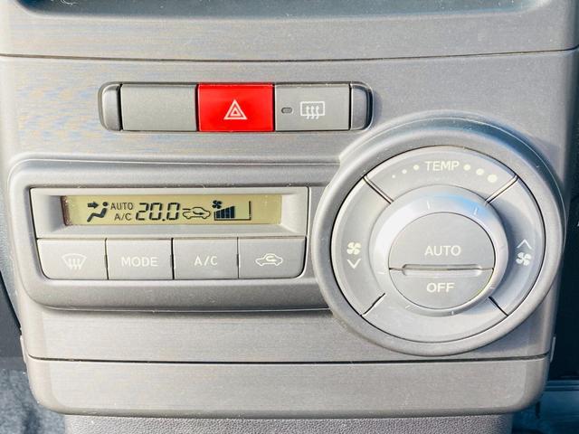 カスタム X メモリーナビ・CD・ワンセグ・バックカメラ・ETC(23枚目)