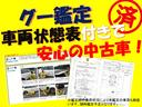FX アイドリングストップ・キーレス・純正CD(13枚目)