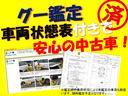 X メモリーナビ・CD・DVD・フルセグ・Bluetooth(13枚目)