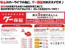 スタイルX メモリーナビ・CD・ワンセグ(15枚目)
