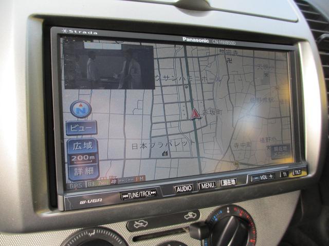 日産 ノート 15X フルセグHDDナビ インテリキー 盗難防止システム