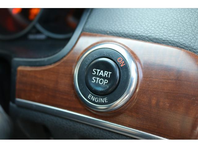 プッシュスタートにてエンジンの始動、停止出来ますので鍵を探してキーでのエンジン始動の手間が省けます!