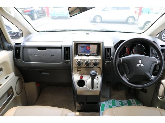 三菱 デリカD:5 C2 S HDDナビTV スマートキー オートスライドドア