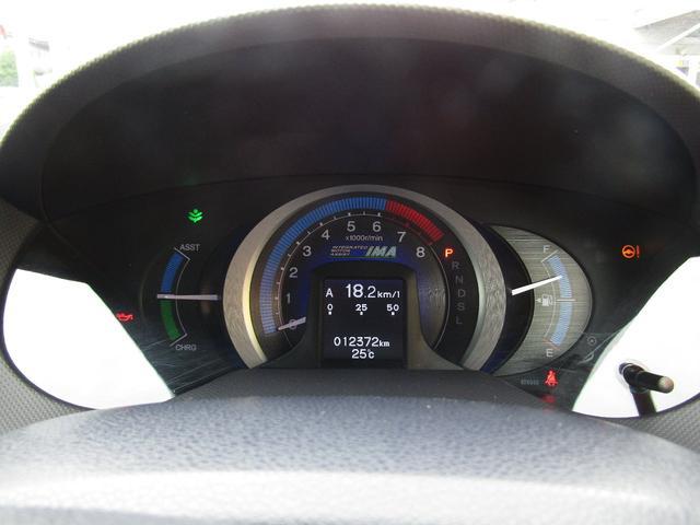 G キーレス オートエアコン 記録簿 走行1.2万km(12枚目)