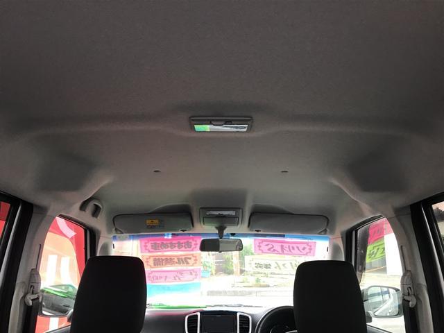 S レーダーブレーキサポートII 両側パワスラ ナビTV(12枚目)
