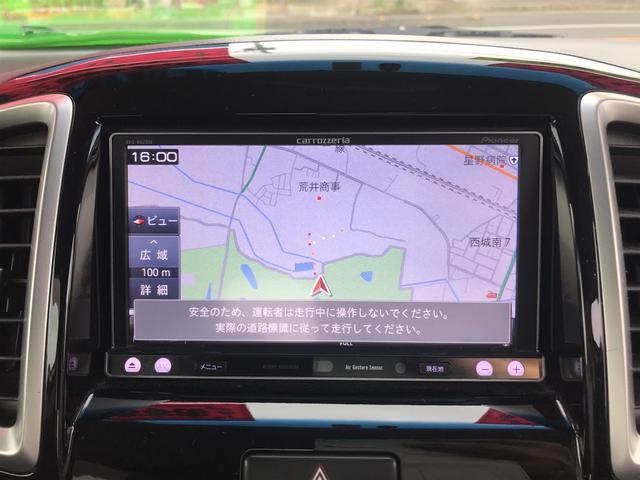 S レーダーブレーキサポートII 両側パワスラ ナビTV(18枚目)