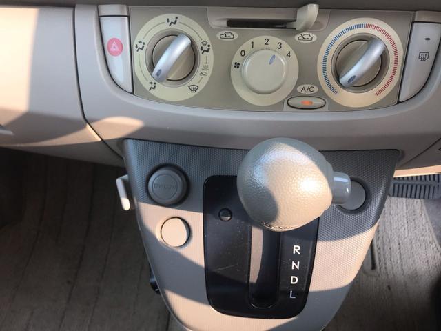 「スバル」「ステラ」「コンパクトカー」「栃木県」の中古車17