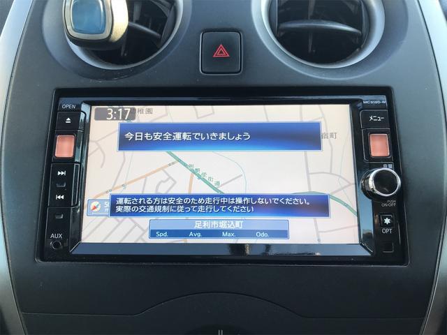 「日産」「ノート」「コンパクトカー」「栃木県」の中古車29