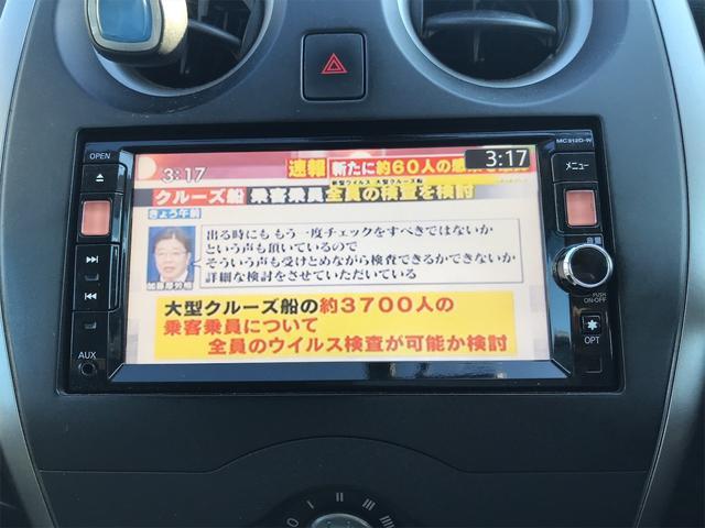「日産」「ノート」「コンパクトカー」「栃木県」の中古車31