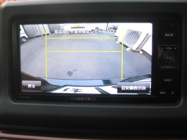 「ダイハツ」「コペン」「オープンカー」「栃木県」の中古車15