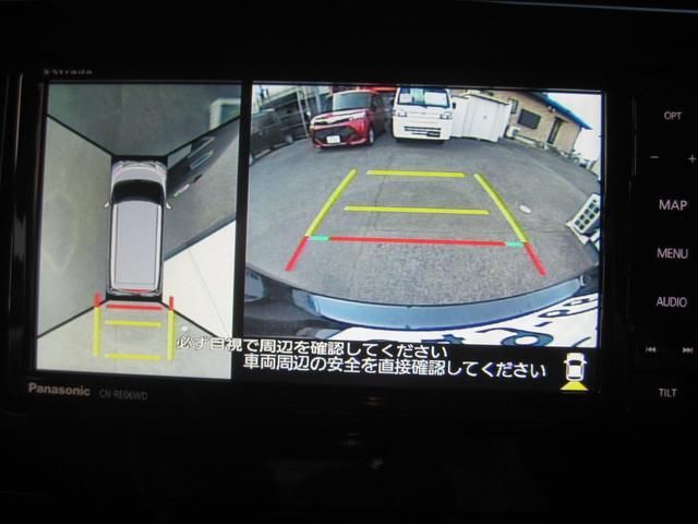 G リミテッドII SAIII ナビ付 登録済未使用車(17枚目)