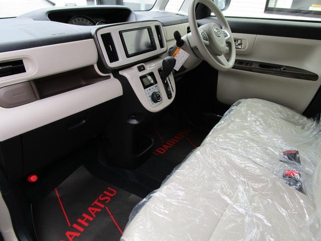 GホワイトアクセントVS SAIII ナビ・パノラマモニター付 届出済未使用車(11枚目)
