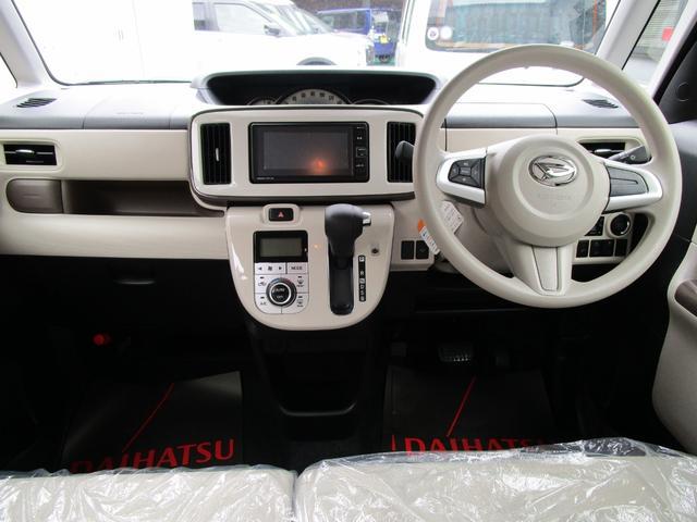 GホワイトアクセントVS SAIII ナビ・パノラマモニター付 届出済未使用車(12枚目)
