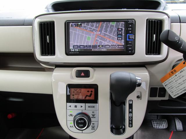 GホワイトアクセントVS SAIII ナビ・パノラマモニター付 届出済未使用車(13枚目)