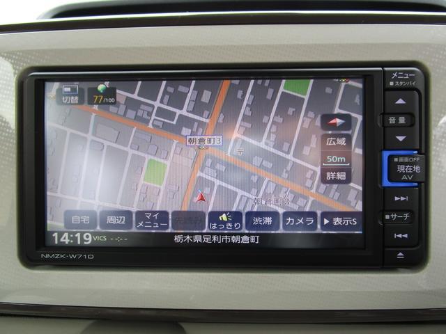 GホワイトアクセントVS SAIII ナビ・パノラマモニター付 届出済未使用車(14枚目)