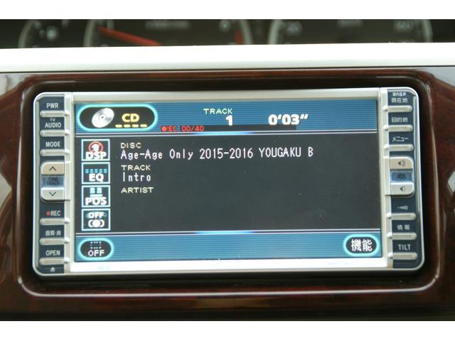 トヨタ ノア Xリミテッド ワンオーナー 新品18AW