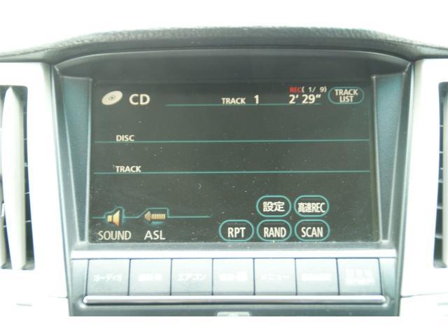 240G 4WD エアロパーツ HIDヘッドライト(17枚目)