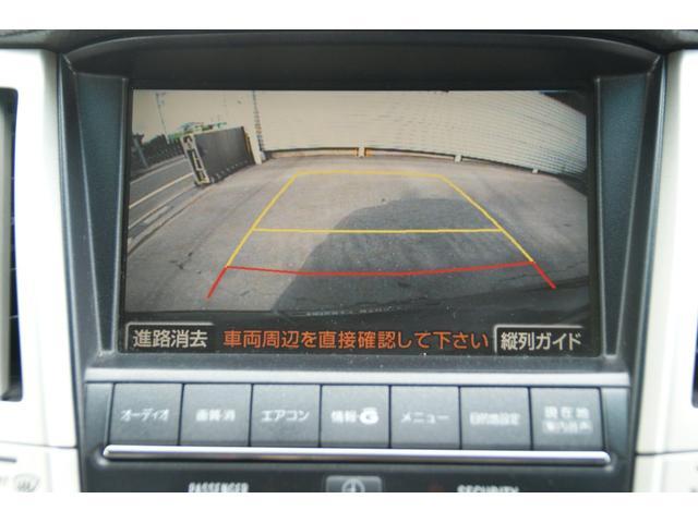 240G 4WD エアロパーツ HIDヘッドライト(19枚目)