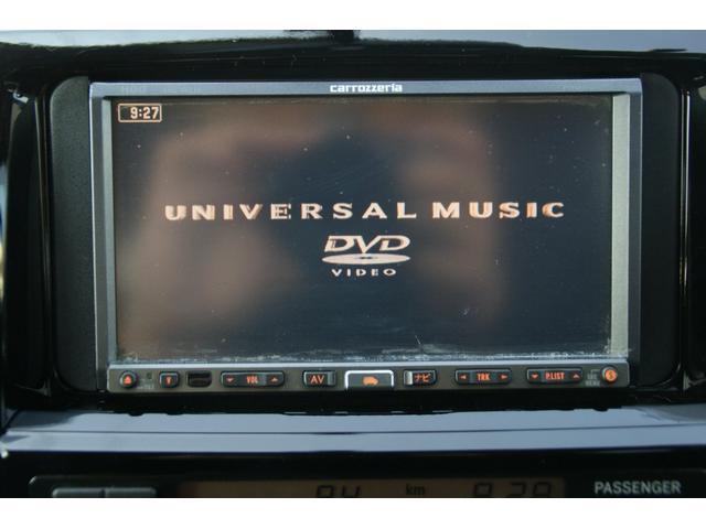DVDを視聴することができます。
