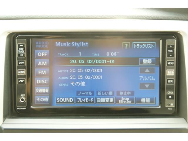 録音した音楽を聴くことができます。