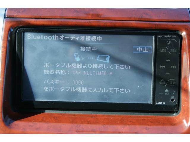 Bluetooth機能がついてますので、携帯から好きな音楽聴くことができます。