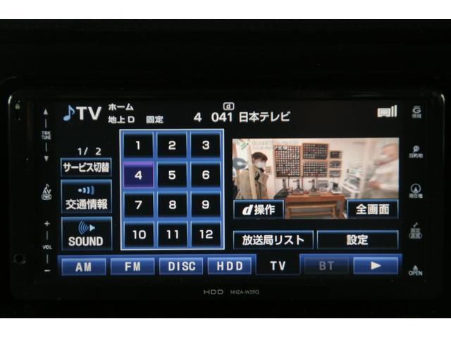 TVを視聴することができます。