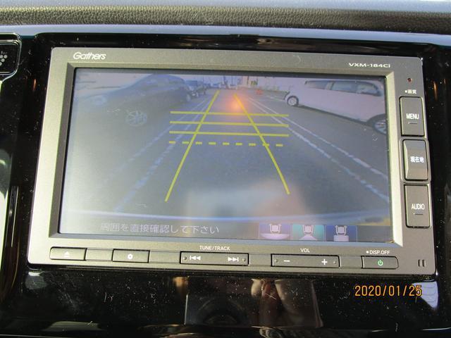 「ホンダ」「N-WGN」「コンパクトカー」「栃木県」の中古車14