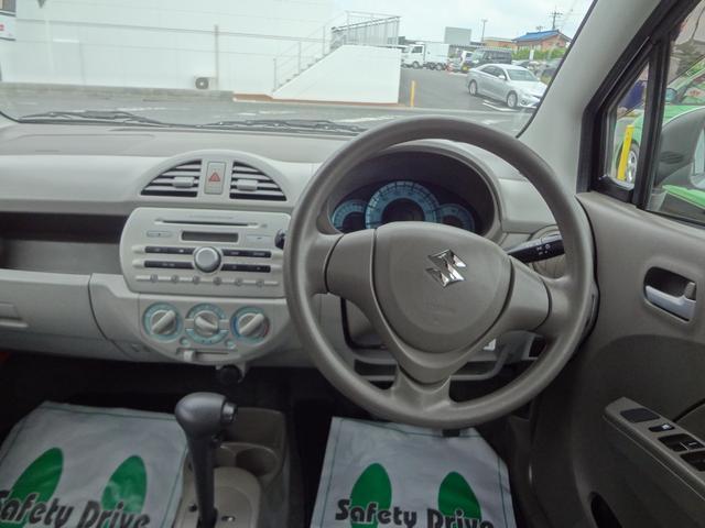 「スズキ」「アルト」「軽自動車」「群馬県」の中古車9