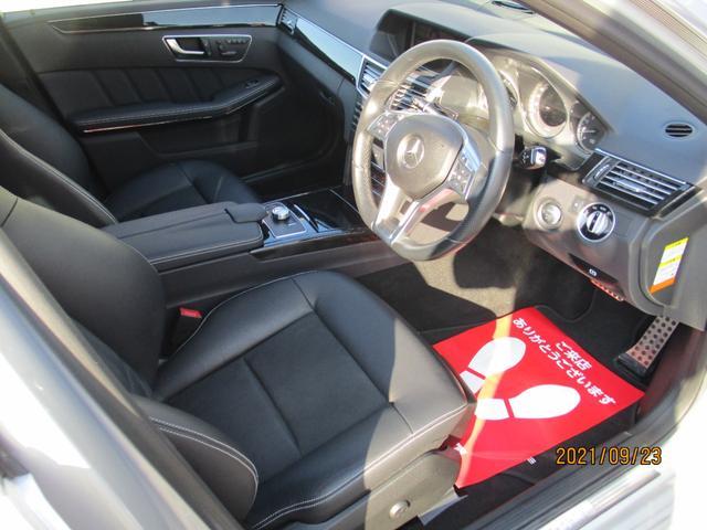 E250ブルーエフィシェンシーワゴン アバンギャルド(8枚目)