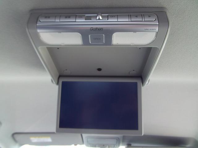 スパーダS HDDナビパッケージフリップダウンモニター(14枚目)